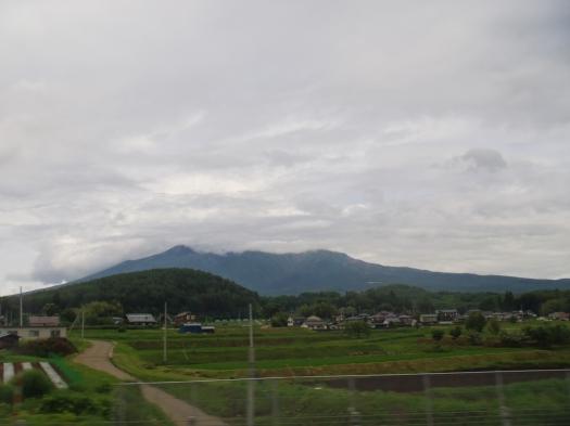 Rural Japan.