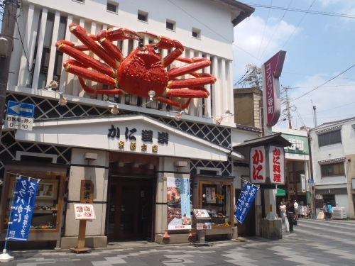 Strange street sightings---like a giant crab.