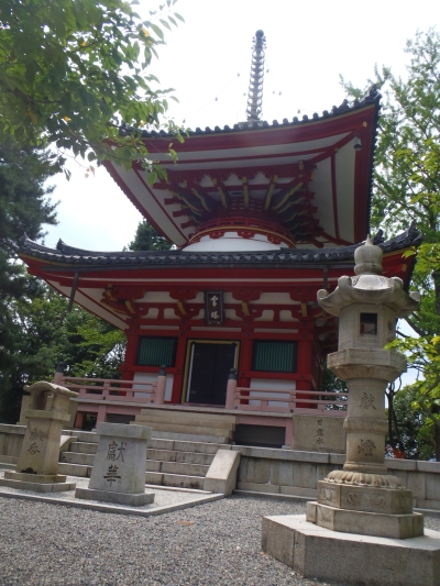 Part of the temple.